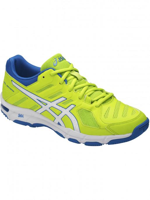 ASICS Shoes GEL-BEYOND 5 bfdddc99f483f