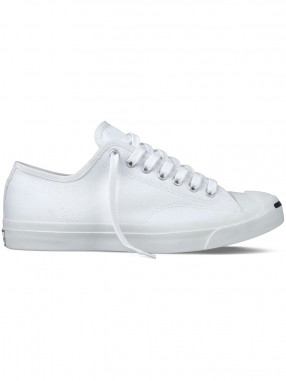 Get - converse jack purcell cena - OFF