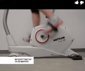 Видео уроци за домашен фитнес