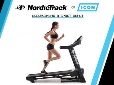 Ексклузивно в Sport Depot: Най-престижната марка фитнес уреди за дома на ICON