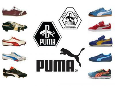 Историята на логото на PUMA