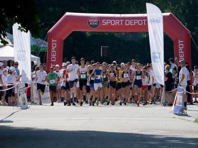 RUN BULGARIA в Пазарджик събра над 150 участника