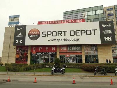 SPORT DEPOT в Солун: огромен магазин - огромен избор спортни стоки от топ марки