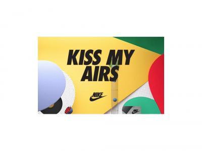 На 26 март празнуваме 32 години Nike Air Max!