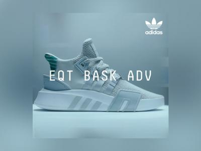 adidas Originals представи жестока нова версия на ретро модели баскетболни обувки