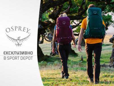 Туристически раници Osprey – комфорт и стил за приключения
