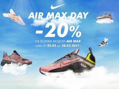 Любопитни факти за Air Max, които може би (не)знаеш